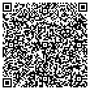 QR-код с контактной информацией организации Украина 3000, МБФ