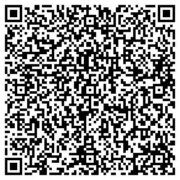 QR-код с контактной информацией организации Общественный Фонд Нур Жаксылык