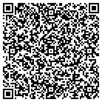 QR-код с контактной информацией организации Весттрансинвест, ООО