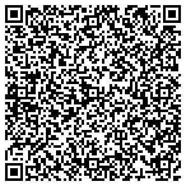 QR-код с контактной информацией организации GPS Kazakhstan (ДжиПиЭс Казахстан), ТОО