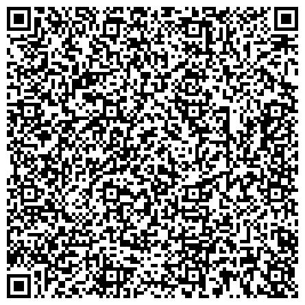 QR-код с контактной информацией организации Общественная Организация Спортивно-оздоровительный центр реабилитации детей-инвалидов - Светоч, ООО