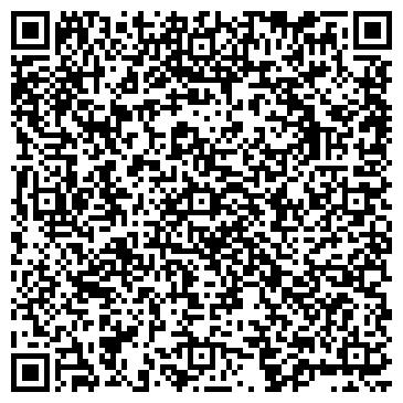 QR-код с контактной информацией организации BeStrategic (Би Стратеджик), ООО