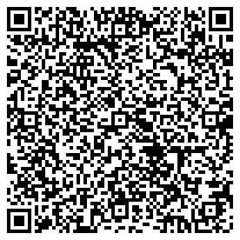 """QR-код с контактной информацией организации """"Статус-К"""" ,ТОО"""