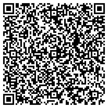 QR-код с контактной информацией организации ИП Дархан Г.