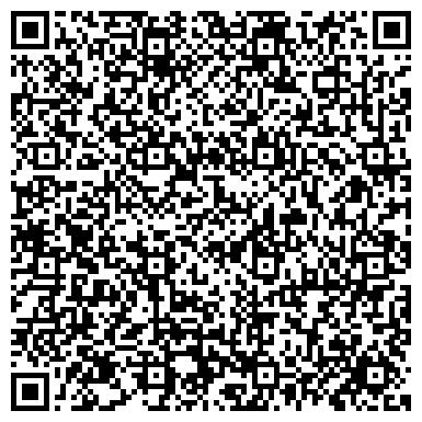 QR-код с контактной информацией организации БИОН (Бюро по инвентаризации и оценке недвижимости) ТОО