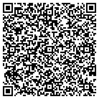 """QR-код с контактной информацией организации ООО """"Арбат Инвест"""""""