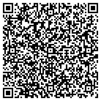 """QR-код с контактной информацией организации ТОО МКО""""ЭКА - КАПИТАЛ"""""""
