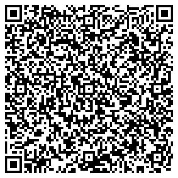 """QR-код с контактной информацией организации Микрофинансовая организация """"Каусар Несие"""""""