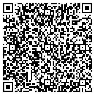 QR-код с контактной информацией организации ТОО Алмаз