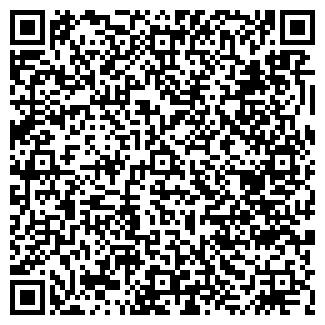 QR-код с контактной информацией организации ТОО ТES