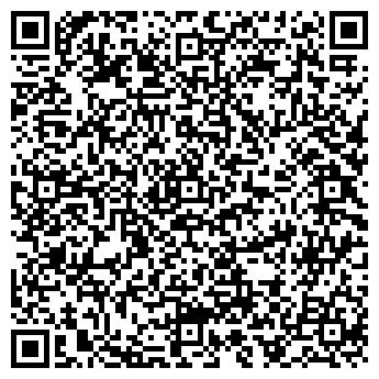 QR-код с контактной информацией организации Атлант-М Боровая, ООО