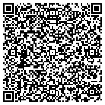 QR-код с контактной информацией организации Акция, ООО