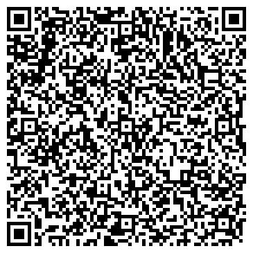 QR-код с контактной информацией организации Бел Ирбис Мани, ООО