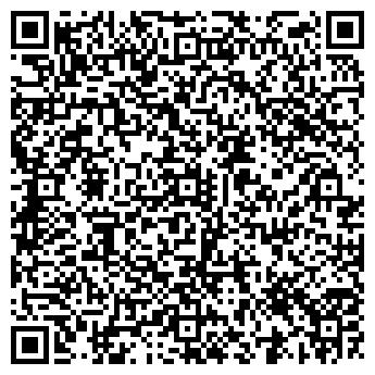 QR-код с контактной информацией организации СТАНДАРТ, АГЕНТСТВО, ЧП