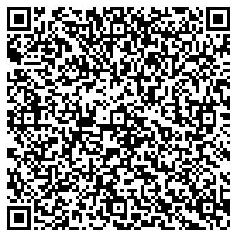 QR-код с контактной информацией организации Внешторгучет, УП