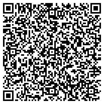 QR-код с контактной информацией организации Сагамото, ООО