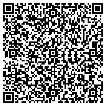 QR-код с контактной информацией организации Гузоль, ОДО