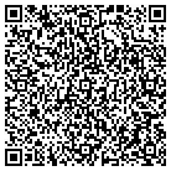QR-код с контактной информацией организации Арбат Инвест, ООО