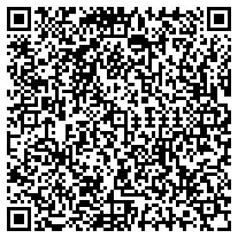 QR-код с контактной информацией организации ЧП Пашко