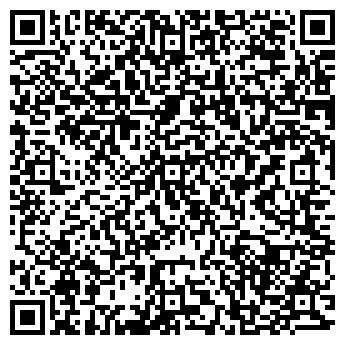 """QR-код с контактной информацией организации Интернет магазин """"Chur"""""""