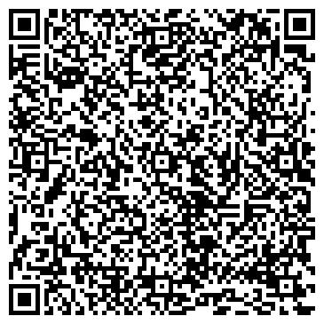 QR-код с контактной информацией организации СТАТУС, РЕГИОНАЛЬНЫЙ МЕДИА-ПРОЕКТ