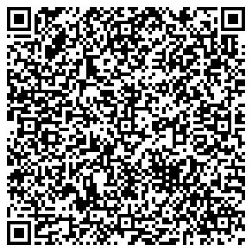 """QR-код с контактной информацией организации ЮРИДИЧЕСКАЯ КОМПАНИЯ """"АВИСТАР"""""""