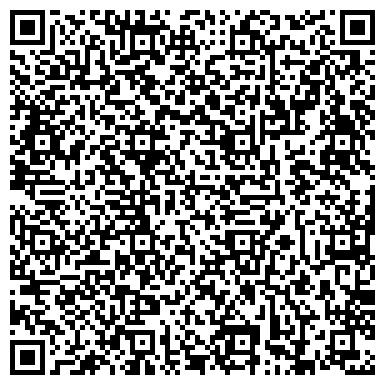 """QR-код с контактной информацией организации Частное предприятие Частное детективное агентство """"Бассет"""""""