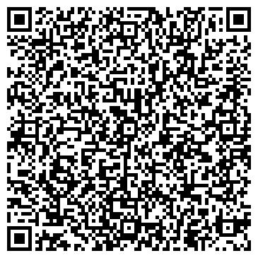 QR-код с контактной информацией организации ЧП Антон Кулиш