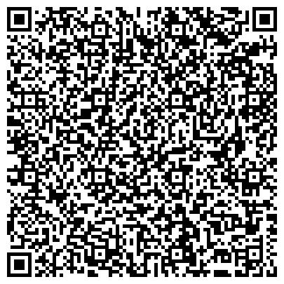 QR-код с контактной информацией организации Юридическое бюро Бизнес-аналитика, ЧП