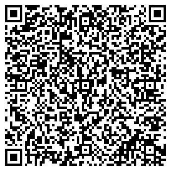 QR-код с контактной информацией организации Ювис Торгсервис, ООО
