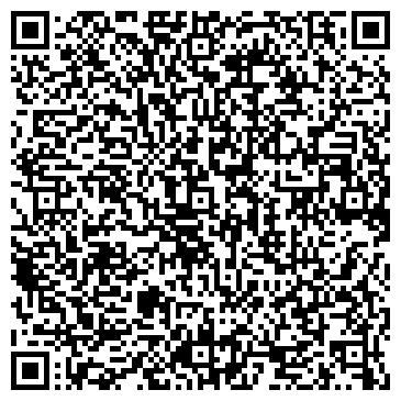 QR-код с контактной информацией организации Комтранскомплект, ООО