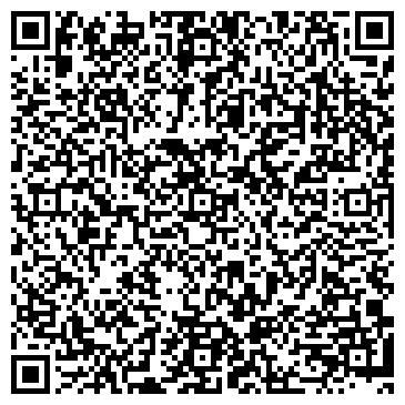 QR-код с контактной информацией организации БЕСТТ «Одесса», ООО