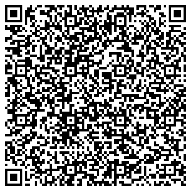 QR-код с контактной информацией организации Тойота центр Житомир Стар-Кар, ООО