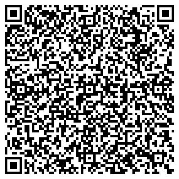 QR-код с контактной информацией организации Одесса-Авто, ПАО