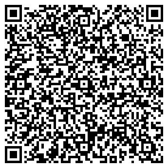 QR-код с контактной информацией организации ВиДи Автострада, ООО