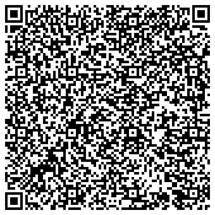 QR-код с контактной информацией организации Кредо Авто, ООО официальный дилер автомобилей Mazda в Винницкой области