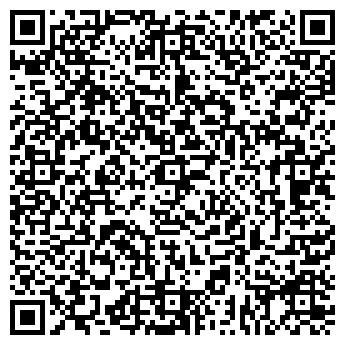 QR-код с контактной информацией организации Компания ЛЕВ, ООО
