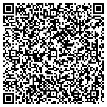 QR-код с контактной информацией организации ДЕТСКИЙ САД № 1334