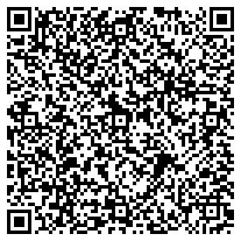 """QR-код с контактной информацией организации ООО """"Рафаил"""""""