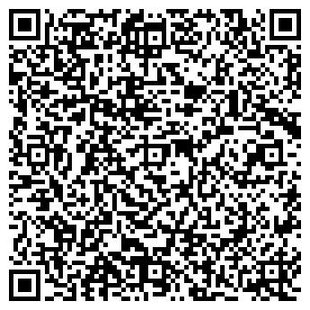 """QR-код с контактной информацией организации ПТЗТ """"Скарбниця"""""""