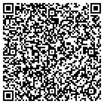 QR-код с контактной информацией организации УКРАИНА И МИР, ООО