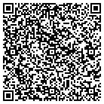 QR-код с контактной информацией организации ФО-П Бевзенко В.Г