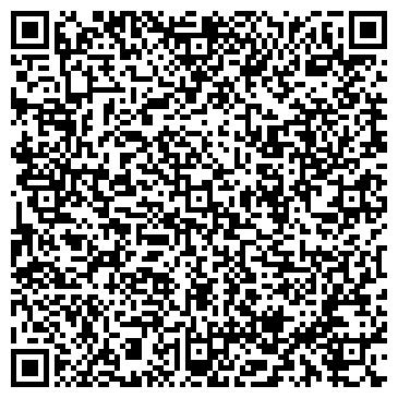 QR-код с контактной информацией организации Лексус Украина,Компания