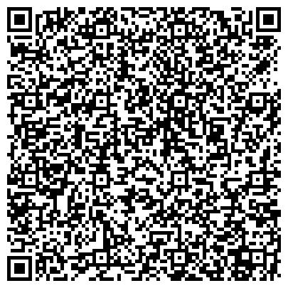 QR-код с контактной информацией организации УКРАИНСКАЯ АКАДЕМИЯ ГЕРАЛЬДИКИ, ТОВАРНОГО ЗНАКА И ЛОГОТИПА, ООО