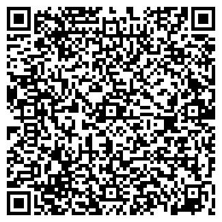 QR-код с контактной информацией организации Альфа клин