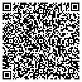 QR-код с контактной информацией организации Герман СПД.