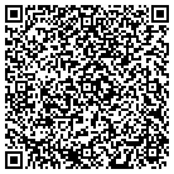 QR-код с контактной информацией организации Частные Юристы Украины