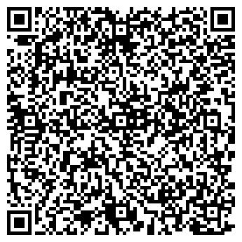 QR-код с контактной информацией организации ПХ Груп, ООО
