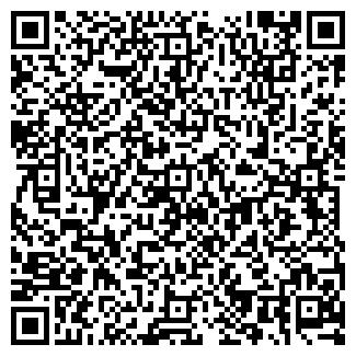 QR-код с контактной информацией организации Кредитгруп