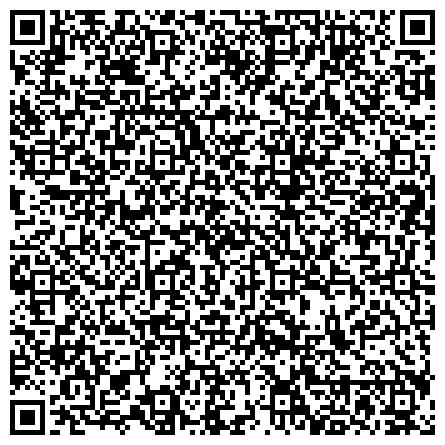 QR-код с контактной информацией организации УКРАИНСКОЕ СЛОВО, ОБЩЕСТВЕННО-ПОЛИТИЧЕСКАЯ ГАЗЕТА УКРАИНЫ, СТРУКТУРНОЕ ПОДРАЗДЕЛЕНИЕ ООО ИЗДАТЕЛЬСТВО ИМ.О.ТЕЛИГИ